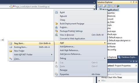 הוספת פריט לפרויקט ASP.NET