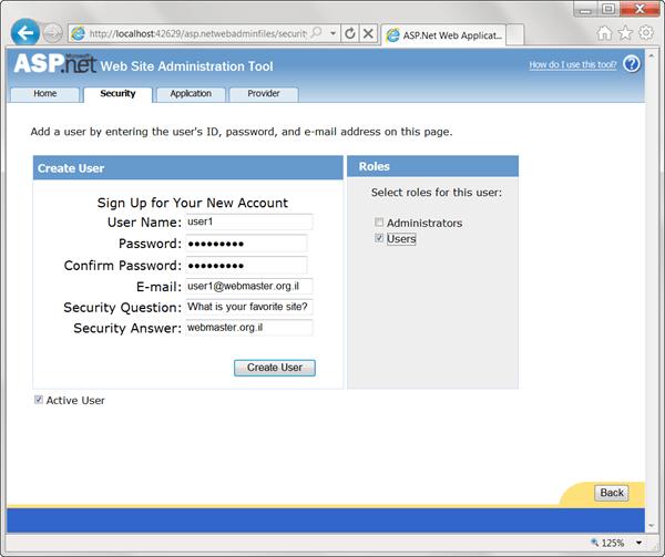 ASPNET - הוספת משתמש