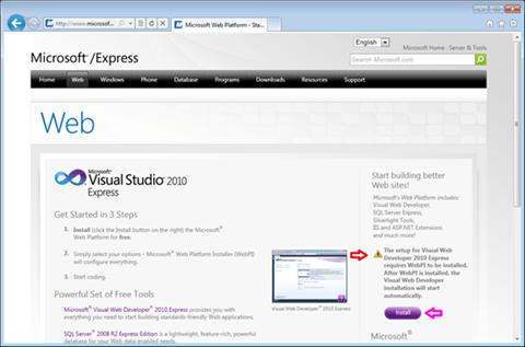 Visual Studio Express - אתר האינטרנט ממנו מתחילים את ההתקנה