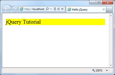 מדריך jQuery
