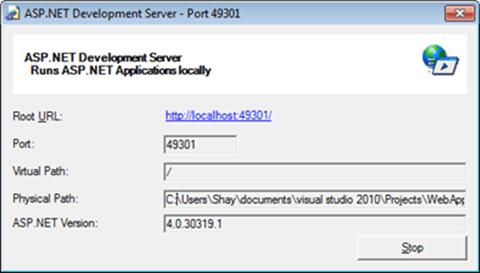 Visual Studio Express - חלונית המידע על שרת הפיתוח