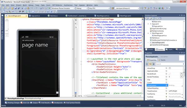 מדריך Windows Phone – הוספת דפים חדשים