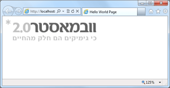 HTML תמונות
