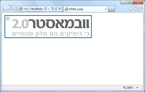 HTML קישורים