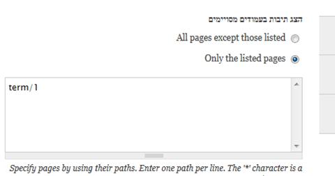 הגדרת ראות - עמודים