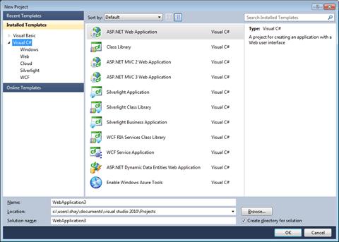 Visual Studio Express - מסך יצירת פרוייקט חדש