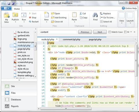 node.tpl.php in webmatrix