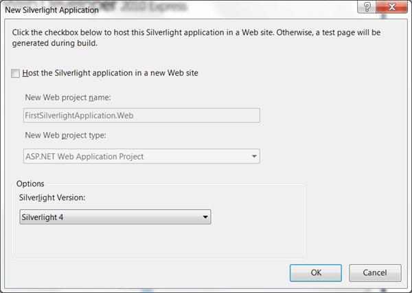 מדריך Silverlight – תוכנית ראשונה