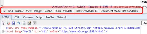 כלי המפתחים של אינטרנט אקספלורר 9