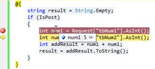 Visual Studio Express - הצגת ערך משתנה