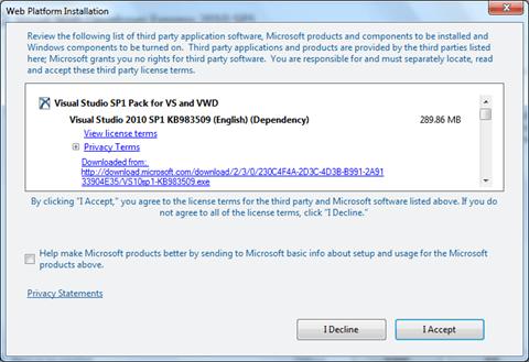 מדריך ASP.NET