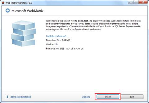 התקנה WebMatrix SQL