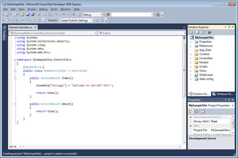 Visual Studio Express - מסך העבודה