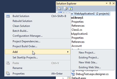 Visual Studio Express - הוספת פרוייקט דרך נווט הפתרון