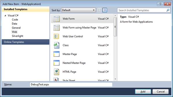 Visual Studio Express - הוספת קובץ חדש לפרוייקט