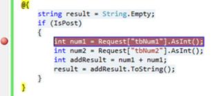 Visual Studio Express - סימון נקודת עצירה