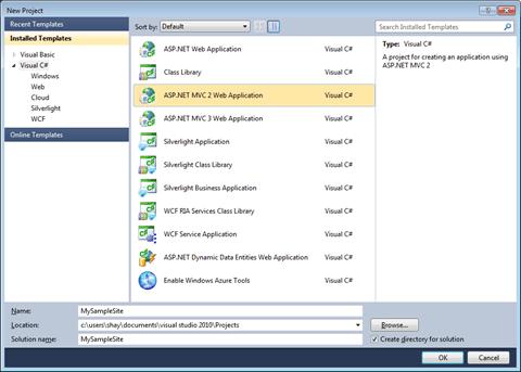Visual Studio Express - יצירת פרוייקט חדש