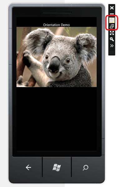 מדריך Windows Phone – טיפול באוריינטציה של המסך