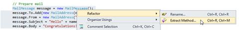 Visual Studio Express - תפריט Refactor