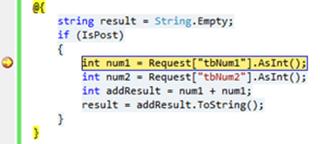 Visual Studio Express - עצירה בנקודת עצירה