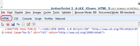 תחקור HTML