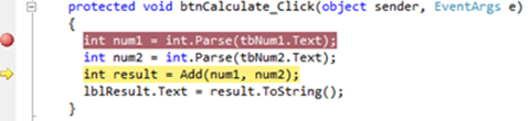 Visual Studio Express - תהליך ניפוי שגיאות
