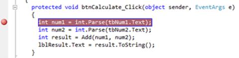 Visual Studio Express - סימון נקודת עצירה בקוד