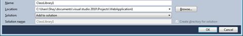 Visual Studio Express - הוספת פרוייקט חדש לפתרון קיים