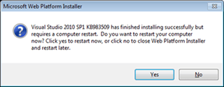 Visual Studio Express - חלונית הפעלת המחשב מחדש