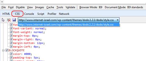 תחקור CSS