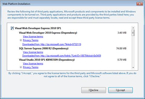 Visual Studio Express - רכיבים להתקנה