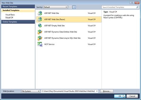 Visual Studio Express - חלון יצירת פרוייקט חדש