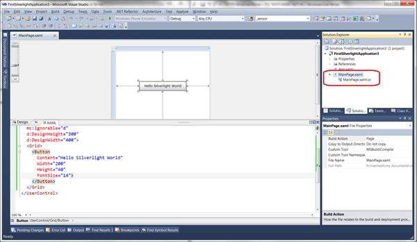 מדריך Silverlight – הקשר בין XAML לקוד #C