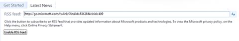 Visual Studio Express - עדכונים אחרונים בדף הפתיחה