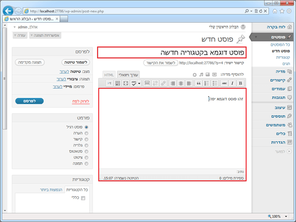 פורטל Windows Azure